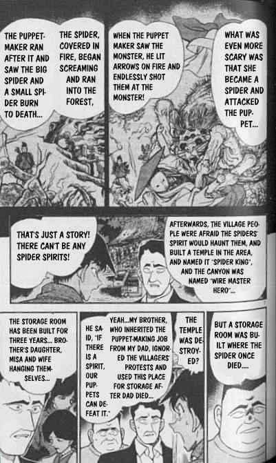 Detective Conan Chapter 247  Online Free Manga Read Image 7