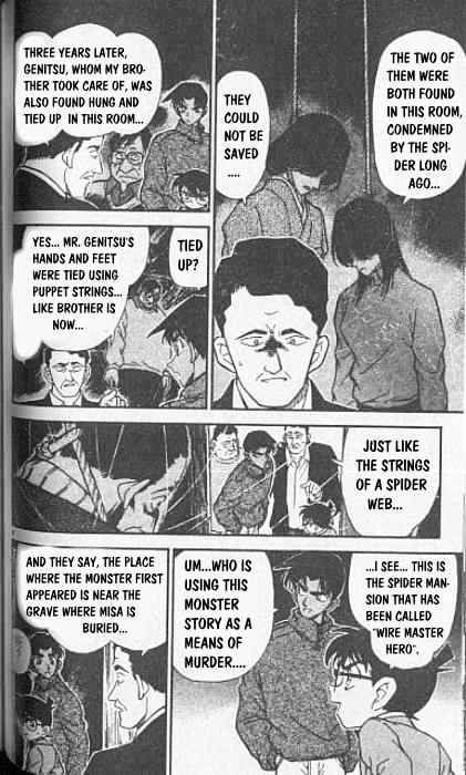 Detective Conan Chapter 247  Online Free Manga Read Image 8