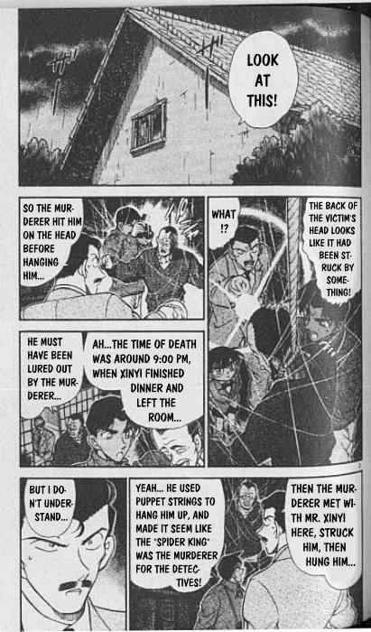Detective Conan Chapter 248  Online Free Manga Read Image 3