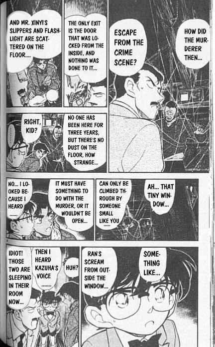 Detective Conan Chapter 248  Online Free Manga Read Image 4