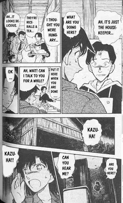 Detective Conan Chapter 248  Online Free Manga Read Image 6