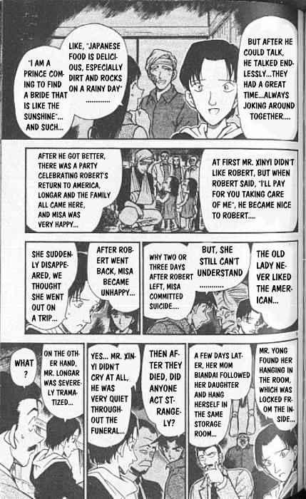 Detective Conan Chapter 248  Online Free Manga Read Image 9