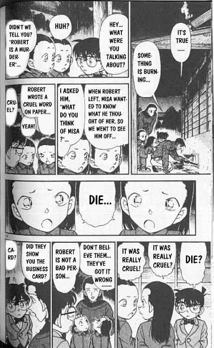 Detective Conan Chapter 249  Online Free Manga Read Image 12