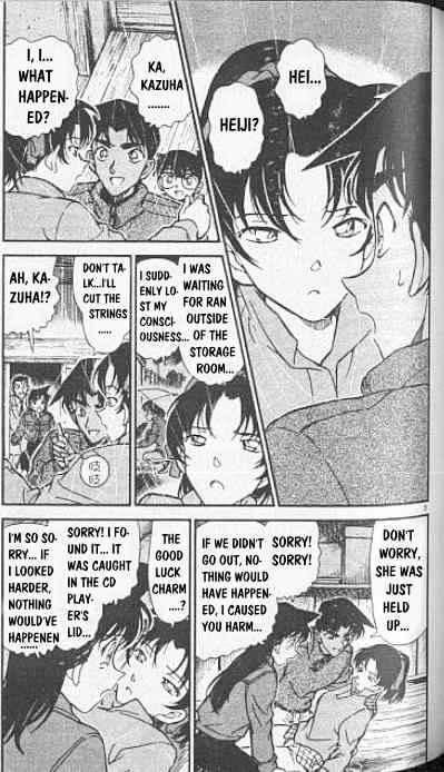 Detective Conan Chapter 249  Online Free Manga Read Image 3