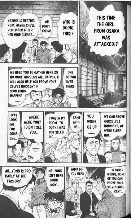 Detective Conan Chapter 249  Online Free Manga Read Image 7