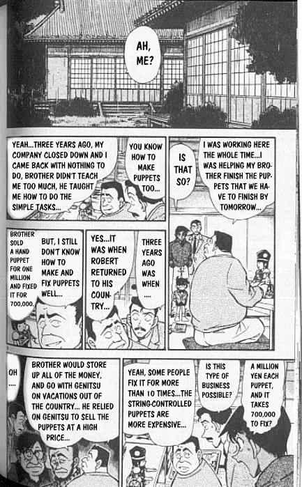 Detective Conan Chapter 249  Online Free Manga Read Image 8
