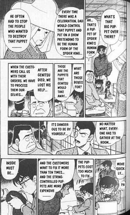 Detective Conan Chapter 249  Online Free Manga Read Image 9