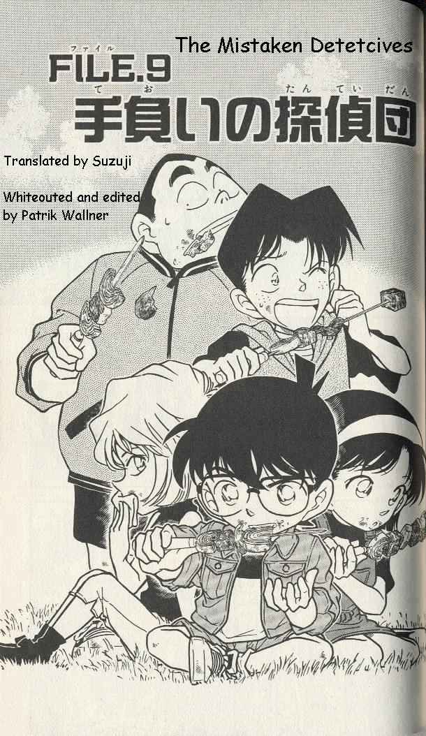 Detective Conan Chapter 251  Online Free Manga Read Image 1