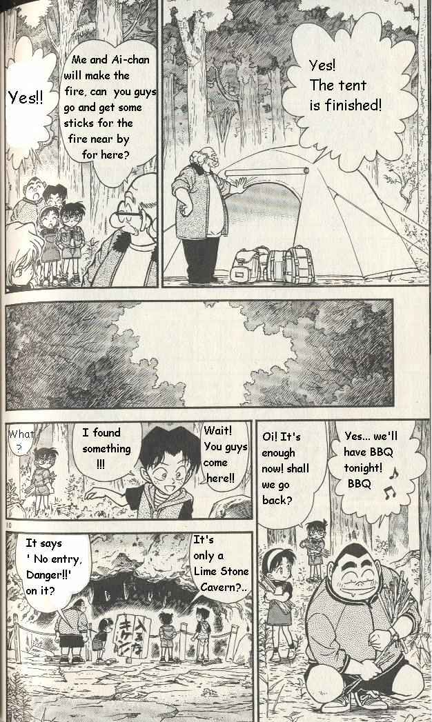 Detective Conan Chapter 251  Online Free Manga Read Image 10