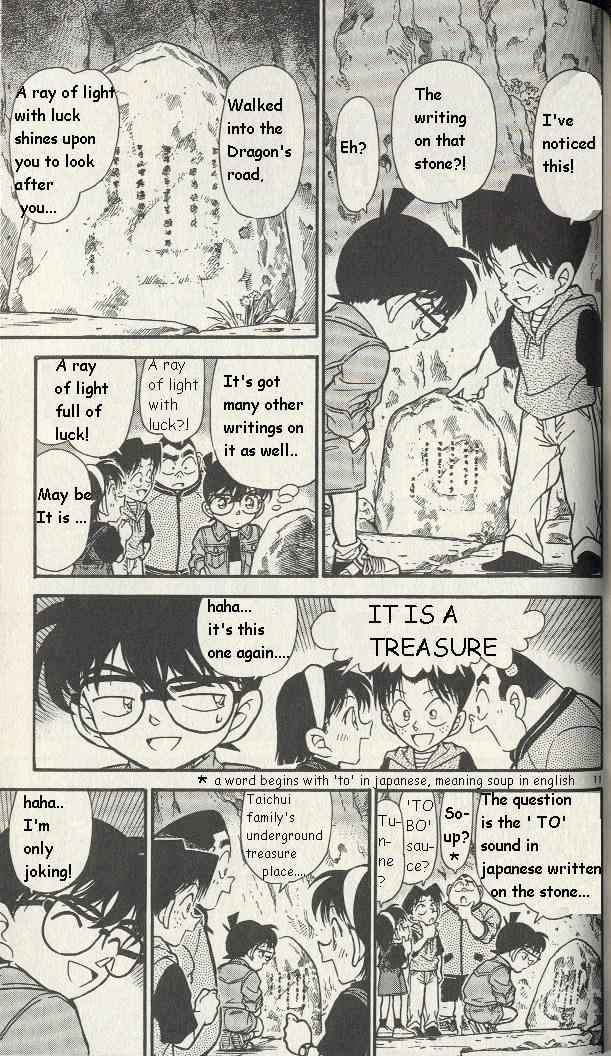 Detective Conan Chapter 251  Online Free Manga Read Image 11