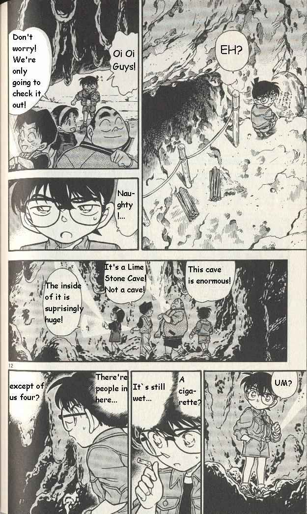 Detective Conan Chapter 251  Online Free Manga Read Image 12