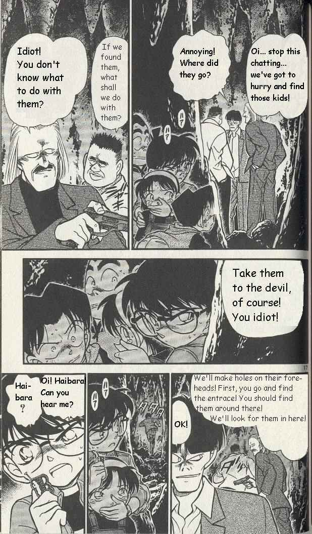 Detective Conan Chapter 251  Online Free Manga Read Image 17