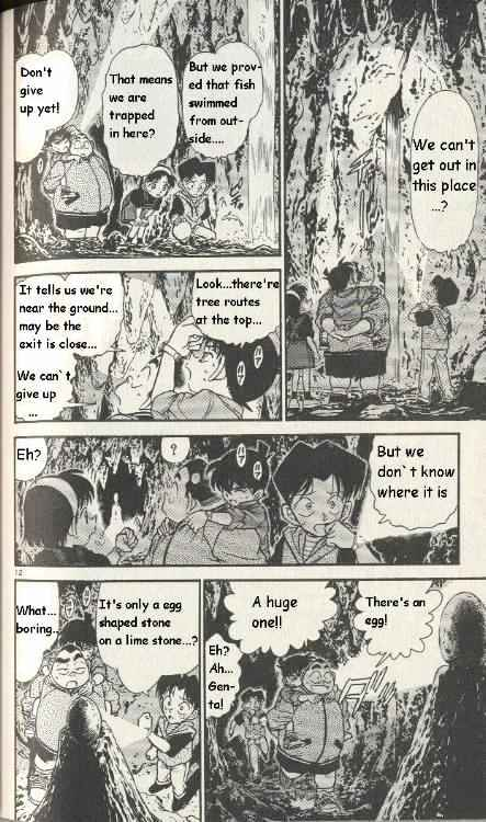 Detective Conan Chapter 252  Online Free Manga Read Image 12
