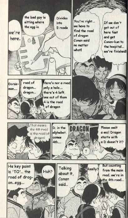 Detective Conan Chapter 253  Online Free Manga Read Image 3