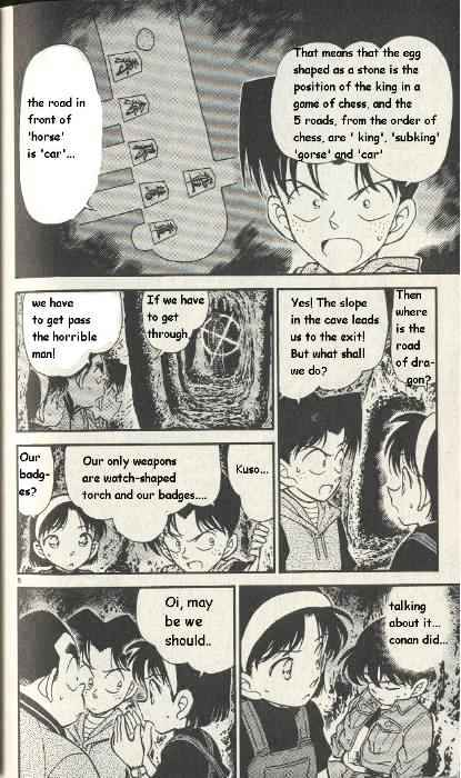 Detective Conan Chapter 253  Online Free Manga Read Image 8