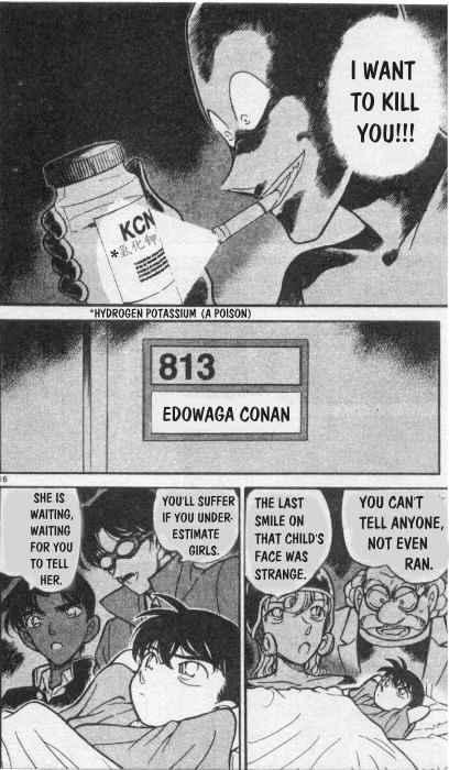 Detective Conan Chapter 254  Online Free Manga Read Image 16