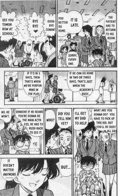 Detective Conan Chapter 254  Online Free Manga Read Image 7