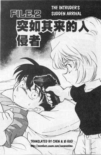 Detective Conan Chapter 255  Online Free Manga Read Image 1