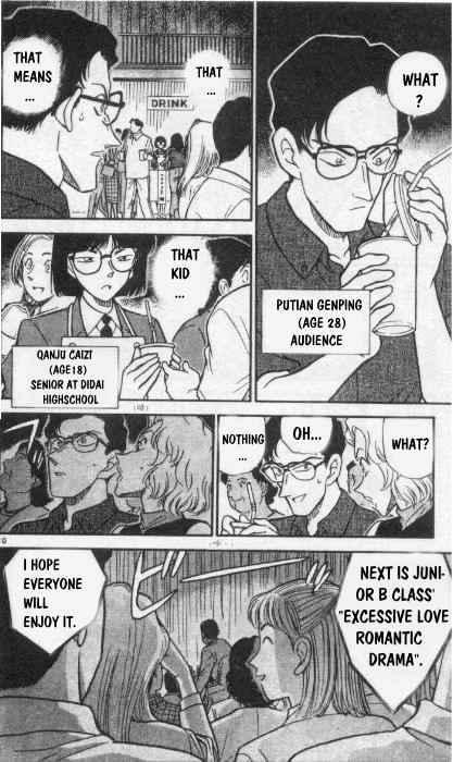 Detective Conan Chapter 255  Online Free Manga Read Image 10