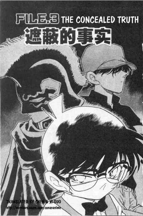 Detective Conan Chapter 256  Online Free Manga Read Image 1