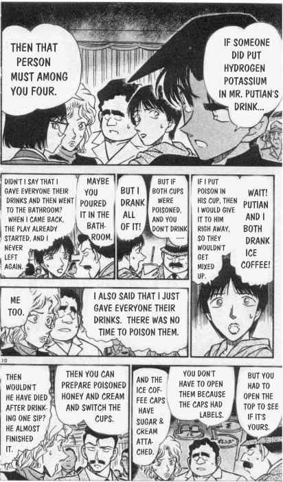 Detective Conan Chapter 256  Online Free Manga Read Image 10