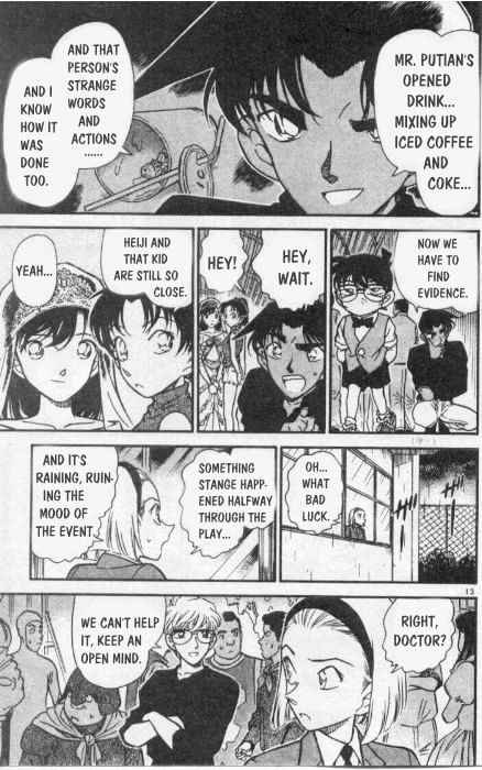 Detective Conan Chapter 256  Online Free Manga Read Image 13