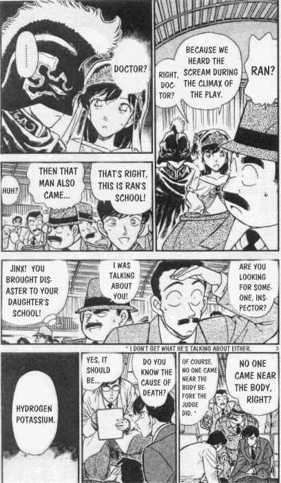 Detective Conan Chapter 256  Online Free Manga Read Image 3