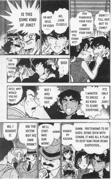 Detective Conan Chapter 256  Online Free Manga Read Image 7