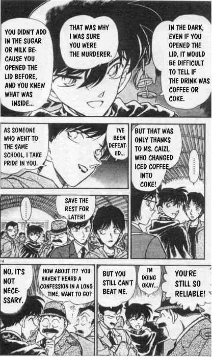 Detective Conan Chapter 257  Online Free Manga Read Image 14