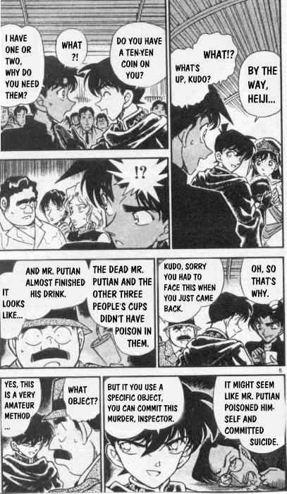 Detective Conan Chapter 257  Online Free Manga Read Image 5