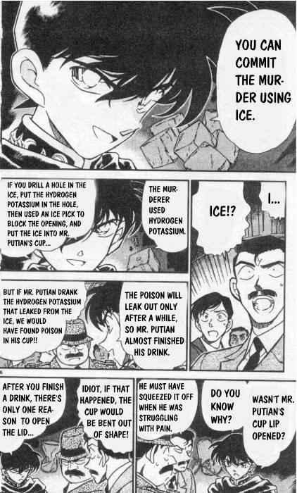 Detective Conan Chapter 257  Online Free Manga Read Image 6