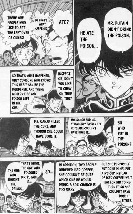 Detective Conan Chapter 257  Online Free Manga Read Image 7