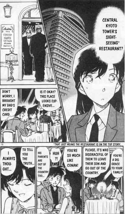 Detective Conan Chapter 258  Online Free Manga Read Image 10