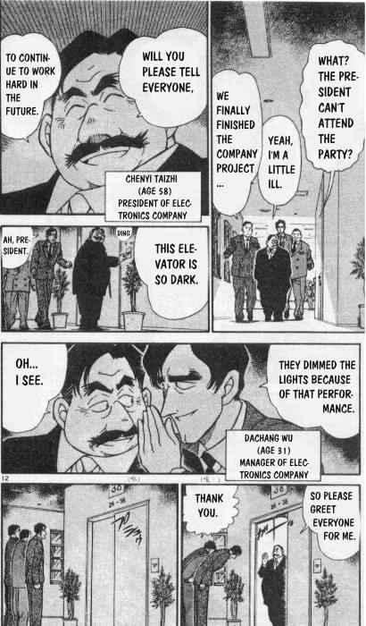 Detective Conan Chapter 258  Online Free Manga Read Image 12