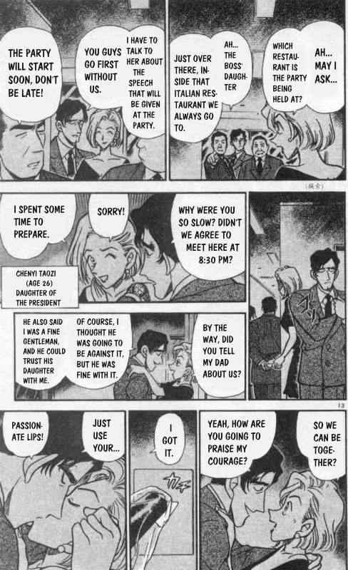 Detective Conan Chapter 258  Online Free Manga Read Image 13