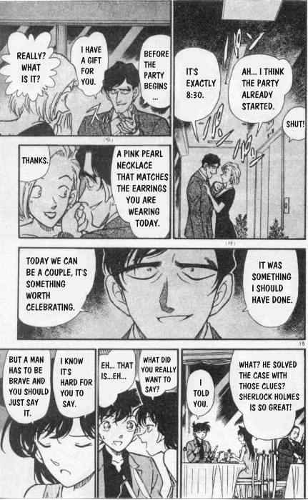 Detective Conan Chapter 258  Online Free Manga Read Image 15