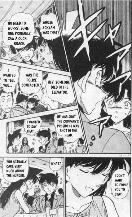 Detective Conan Chapter 258  Online Free Manga Read Image 17