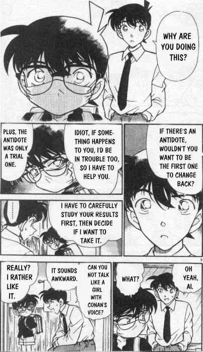 Detective Conan Chapter 258  Online Free Manga Read Image 5
