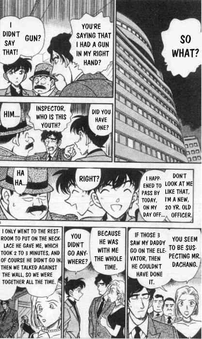 Detective Conan Chapter 259  Online Free Manga Read Image 10