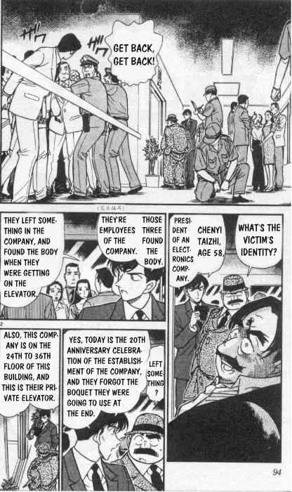 Detective Conan Chapter 259  Online Free Manga Read Image 2