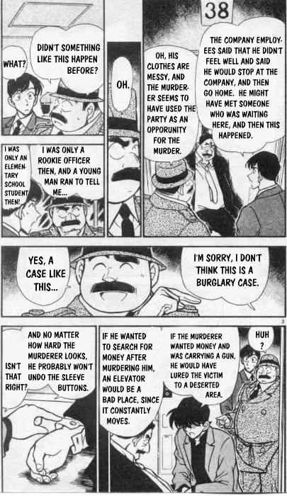 Detective Conan Chapter 259  Online Free Manga Read Image 3