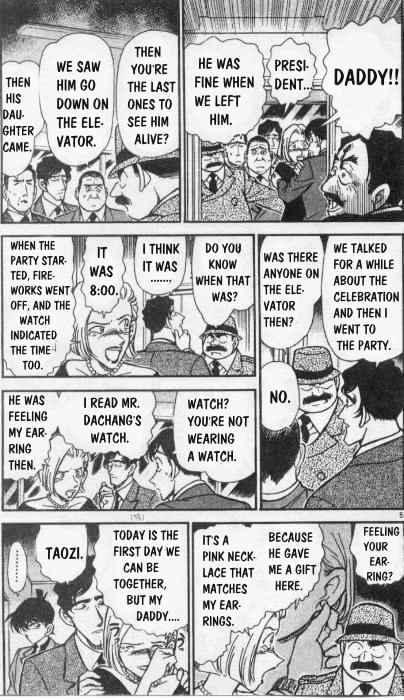 Detective Conan Chapter 259  Online Free Manga Read Image 5