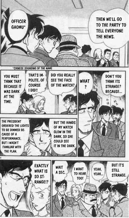 Detective Conan Chapter 259  Online Free Manga Read Image 6