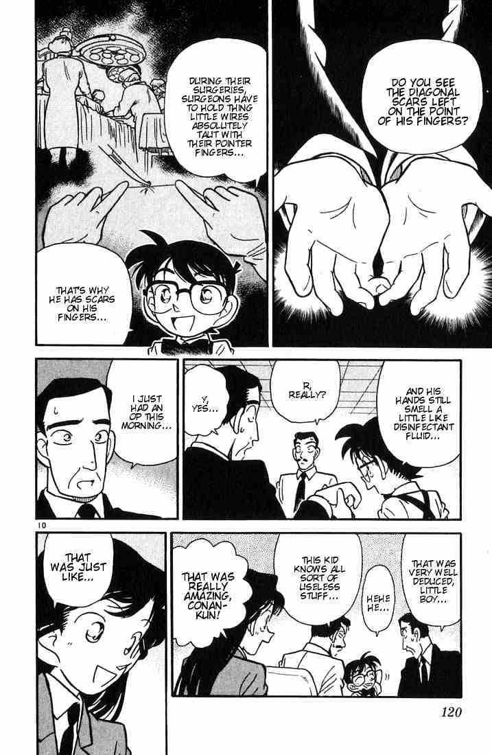Detective Conan Chapter 26  Online Free Manga Read Image 10