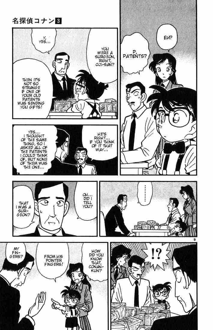 Detective Conan Chapter 26  Online Free Manga Read Image 9