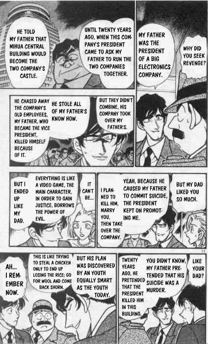 Detective Conan Chapter 260  Online Free Manga Read Image 11