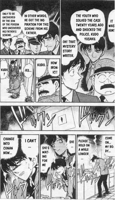Detective Conan Chapter 260  Online Free Manga Read Image 12