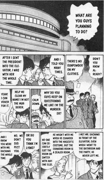 Detective Conan Chapter 260  Online Free Manga Read Image 3