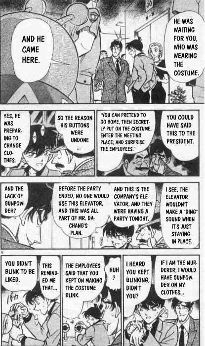 Detective Conan Chapter 260  Online Free Manga Read Image 6