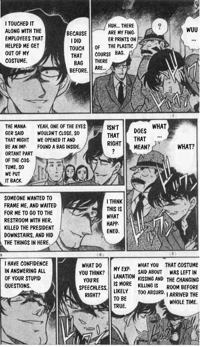 Detective Conan Chapter 260  Online Free Manga Read Image 8
